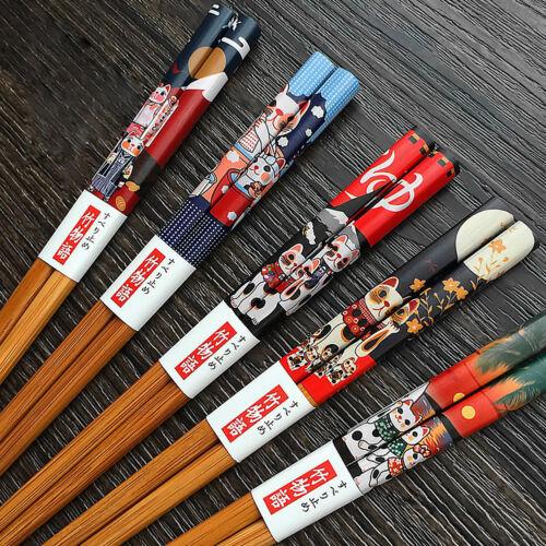 5 Pairs Natural Bamboo Chopstick Set Reusable Japanese Chopsticks 22.5cm M1