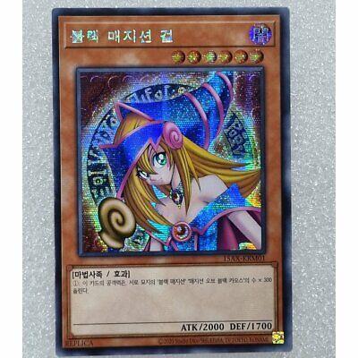 Yugioh Card