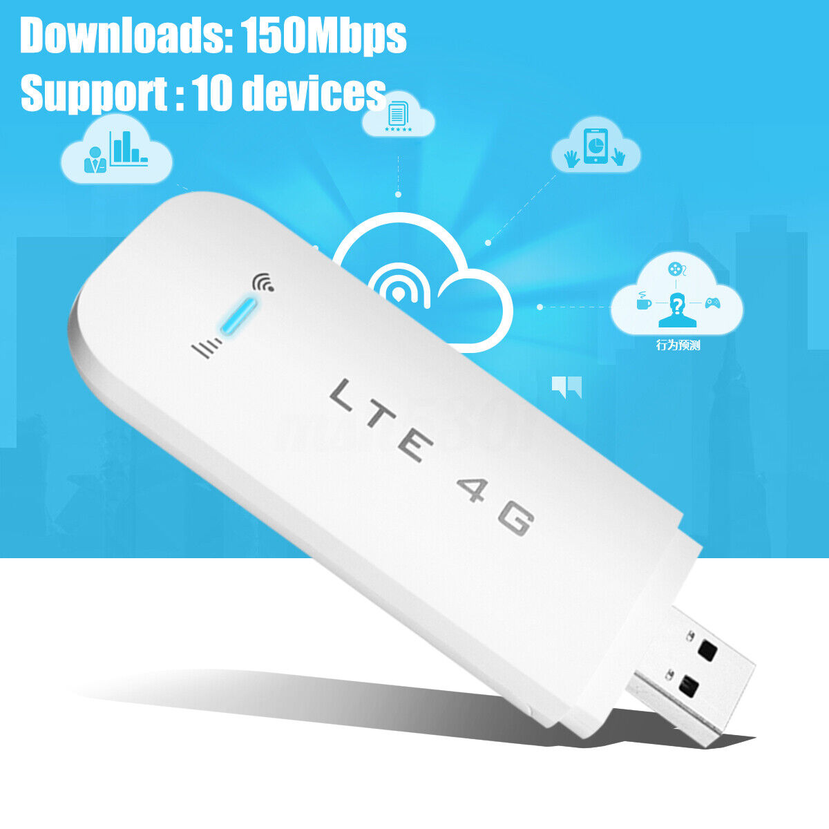 150Mbps 4G LTE USB Dongle Hotspot Mobile Broadband WiFi Rout