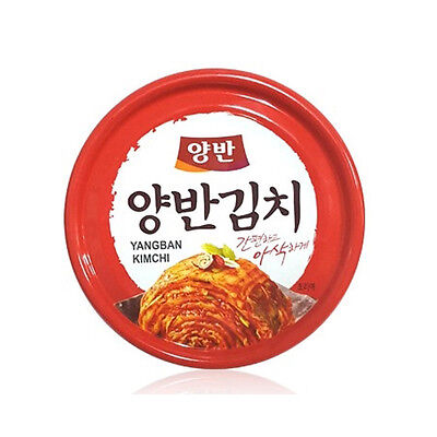 Kimchi Cabbage Can 5.6 Ounce Canned Korean Tasteful Spicy Food For Ramen