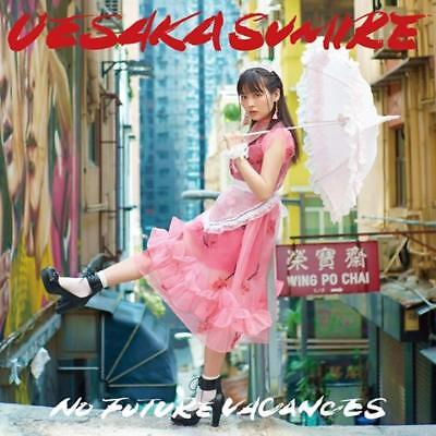 SUMIRE UESAKA - NO FUTURE VACANCES   CD NEW+ for sale  Shipping to United States