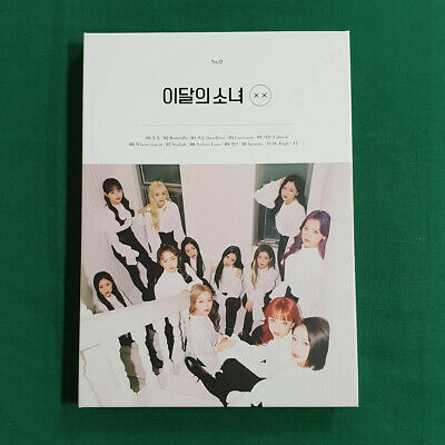 [Pre-Owned/No Photocard] Loona x x Mini Repackage Album B ver. Monthly Girls