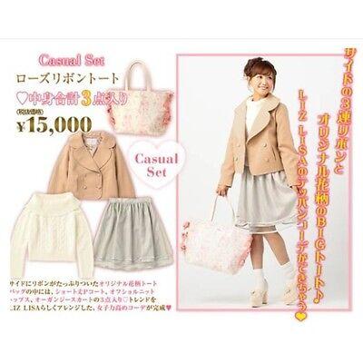 NWT Liz Lisa Fukubukuro / grab bag (Sweater / Skirts / Coat / Bag)