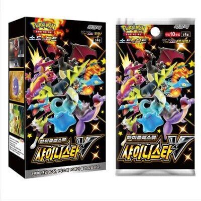 [20pcs] Pokemon Card Game High Class Pack Shiny Star V Box Korea Free Fedex