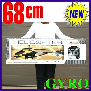 RC BIG Helicopter 3.5CH GYRO Remote Control 68cm Huge Large Coaxial 3.5 3 Xmas Y