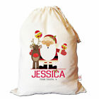 Christmas Personalised Party Gifts
