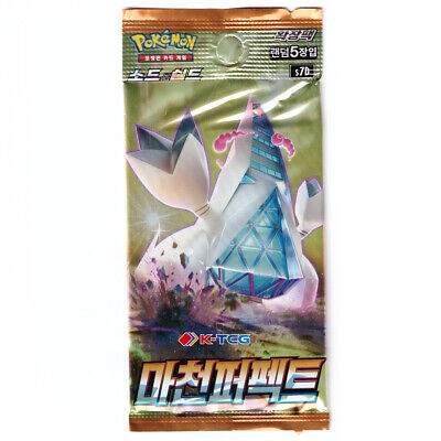 """Pokemon Sword & Shield Booster Pack """"Towering Perfection"""" s7D Factory SELAED"""