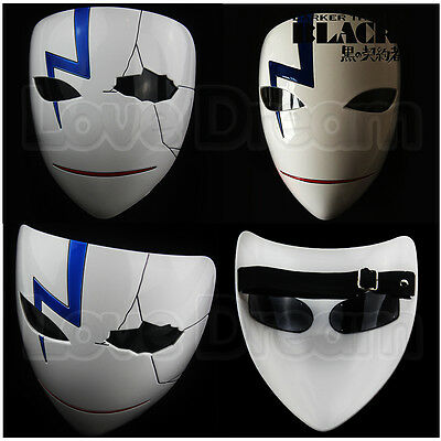 2016 Darker Than Black Cosplay Prop Resin Angry Hei Li Mask Accessary - Angry Mask