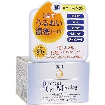 JAPAN SHISEIDO SENKA PERFECT GEL MORNING(90g)SKIN PROTECT-MOISTURIZER BEAUTY
