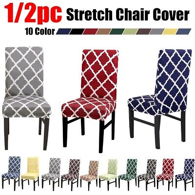 1/2/4/6 Wedding Banquet Chair Covers Spandex Stretch Seat Slipcovers Dining Room