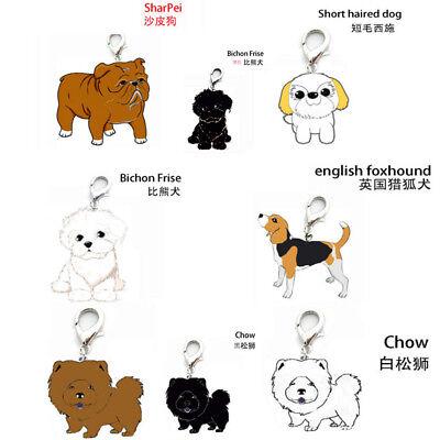 Creative Cute Animal Pet Dogs Charm Car KeyChain Pendant Key Chain Metal Ring (Animal Keychains)