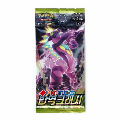 "Pokemon Cards Sword & Shield ""Rebellion Crash"" Booster Pack s2 1EA Korean Ver"