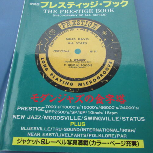 Jazz Critique Book The Prestige Book Discography Of All Series 1996 Rare
