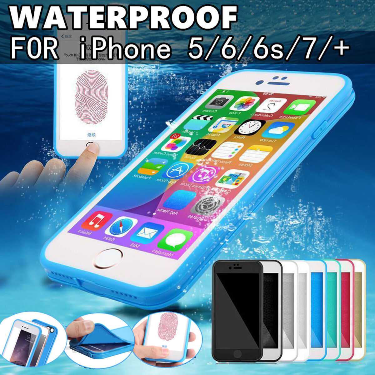 waterproof-shock-proof-hybrid-rubber-tpu-case-cover-for-iphone-6s-6-plus-7-x-se