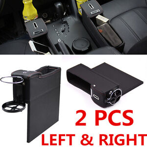 2x Catch Catcher Box Car Seat Gap Slit Storage Organizer coin box Left & Right U