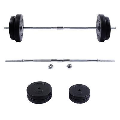 New 66 LB Barbell Dumbbell Weight Set Gym Lifting Exercise Curl Bar Workout