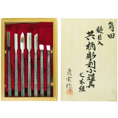 Japanese Commonality Sculpture props Tool SET of 7 角田 鎚目入 EMS w/ Tracking