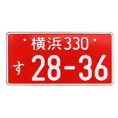 Red Universal Car Japanese Numbers License Plate Aluminum Tag Jdm Kdm Racing US