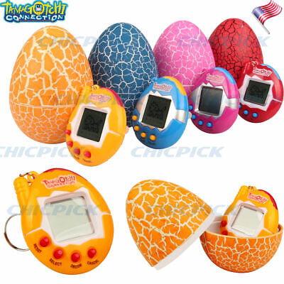 Tamagotchi Connection Surprise Egg Electronic Virtual Cyber Pet Kids Gift Toys