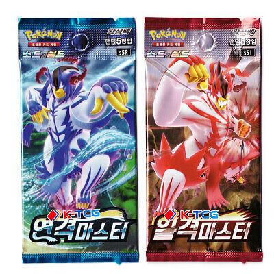 """Pokemon Sword & Shield Booster """"Rapid Strike Single Strike"""" S5R S5I Korean Ver"""
