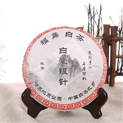 300g Chinese White Tea Cheap Iced  Tea China Best Tea Tumbler