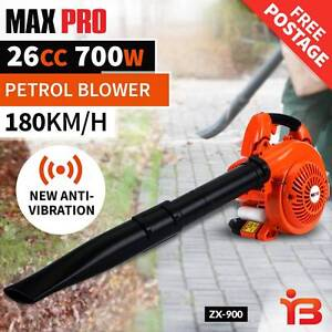 Get Brand New Max Pro 26cc 2-Stroke Petrol Blower –Discount Price Fairfield Fairfield Area Preview