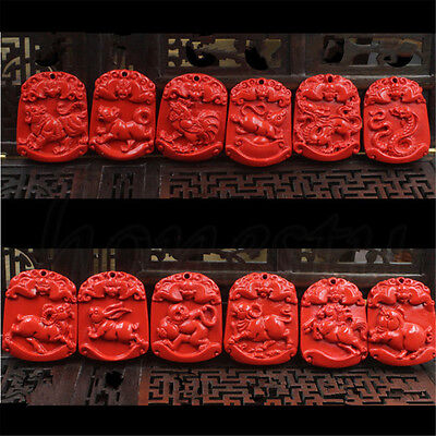 Beautiful Natural Red Cinnabar Carved Chinese Zodiac Pendant Bead 12 Style Gift