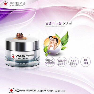 AC fine Premium Snail Cream 50ml Freeshipping Korea cosmetic
