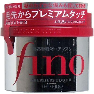 JAPAN SHISEIDO FINO PREMIUM TOUCH BEAUTY CARE HAIR MASK 230G JP