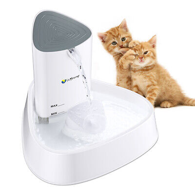 1.5L Automatic Electric Pet Dog Cat Water Fountain Drinking Bowl Dish Dispenser - Fountain Drink Dispensers