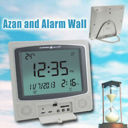 Digital Wall Muslim Azan Clock Pray Alarm Clock With Automatic Fajr Qibla Gift