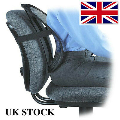 Ean 5903621231363 Lumbar Lower Back Support Cushion Pain Relief