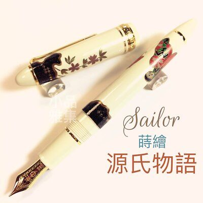 Sailor Profit Maki-e Lacquer Japanese Tale of Genji 源氏物語 14K nib Fountain Pen
