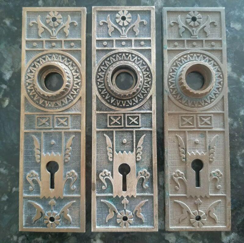 1 Door Knob Back Plate Sargent Antique Victorian Eastlake 1888 Skeleton Key Hole