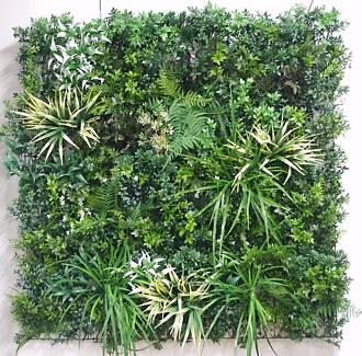 UV Stabilized Green Forest Select Range Vertical Garden 100cm X 1