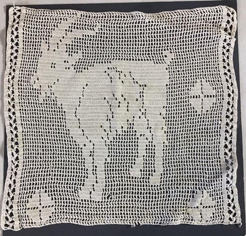 Vintage Goat w/Horns Filet Crochet Square Doily Hand Made Billy Ram Repurpose