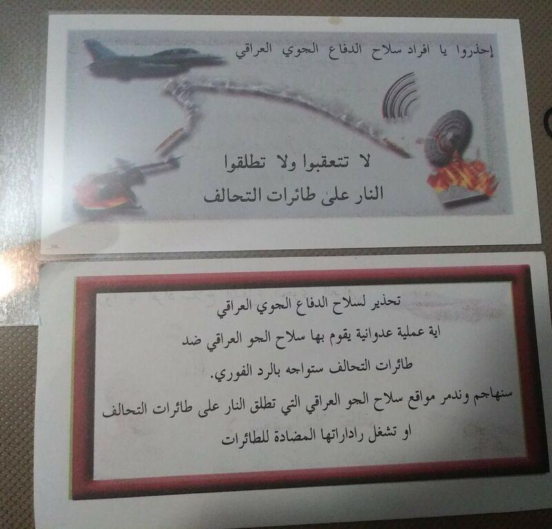 Military psych Operation flyers 15 styles RARE WAR propaganda Iraqi Freedom drop