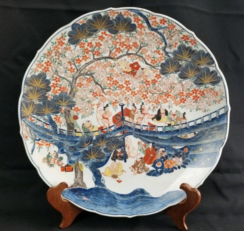 "Rare Japanese Imari Charger Late Edo Early Meiji 19th Century 16""  Porcelain"