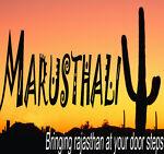marusthali-us