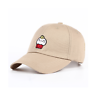 Cupcake Emoji Hat Kevin Durant Basketball Championship Ring Khaki Baseball Cap