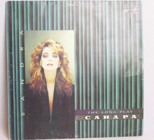 VTG Russian Soviet Sandra Vintage Vinyl Record Melodia