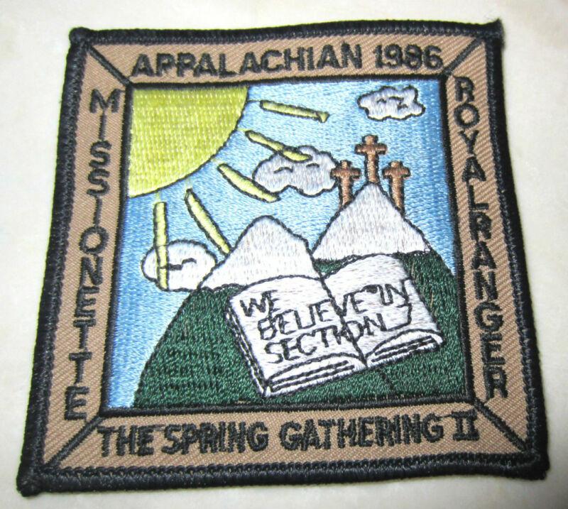 Appalachian 1986 Missionette Spring Gathering Ii 2 Rr Royal Ranger Uniform Patch