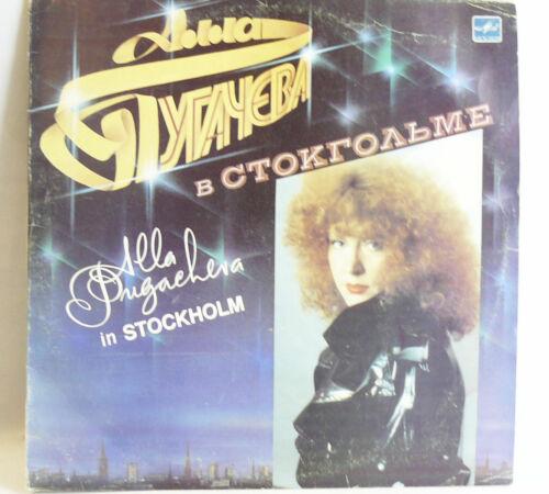 VTG Russian Soviet Alla Pugacheva in Stockholm Vintage Vinyl Record Melodia