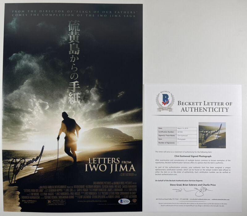 CLINT EASTWOOD SIGNED LETTERS FROM IWO JIMA 12x18 PHOTO POSTER BAS LOA #A67426