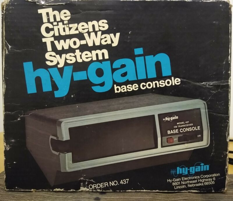Hy-Gain CB Radio Power Supply. Original Box and paperwork included