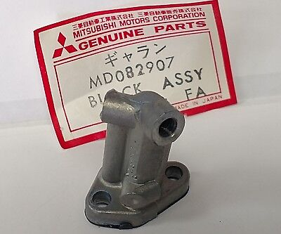 MD082907 Mitsubishi O.E. Cylinder Head Jet Valve STARQUEST 2.6 RAM 50 MIGHTY MAX