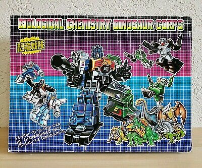 Vtg 90s Bootleg Dinoking BIOLOGICAL CHEMISTRY DINOSAUR CORPS Dinoforce Set TW