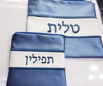 tallit and tefillin bag set-Ultra Leather NEW