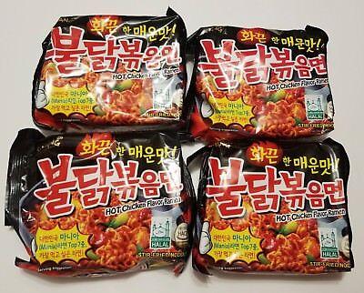 Spicy Chicken Samyang Ramen Roasted Korean Ramyun Fire Noodles 140g Pack of 4