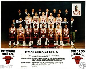 1994-95 CHICAGO BULLS BASKETBALL TEAM 8 X 10 PHOTO